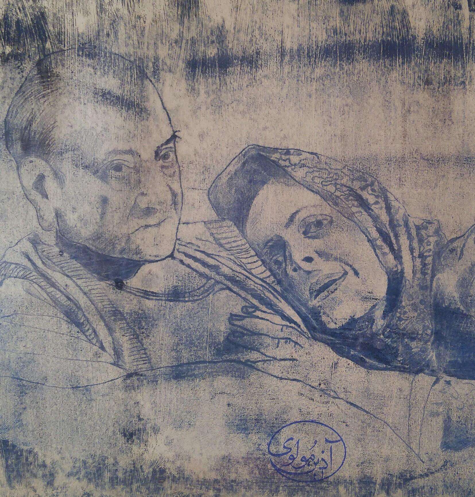 Artwork by Azin Molavi | Portrait2020 | MenhaArt